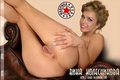 Шоу Эротика Россия